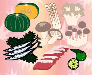 今が旬、秋の味覚の食材