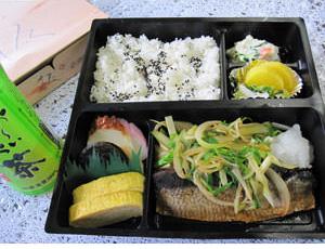 にしん弁当(味噌汁付き)