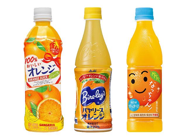 オレンジジュース(500ml)