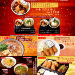 自家製タルタルと出汁ソースのダブルソースが決め手!!
